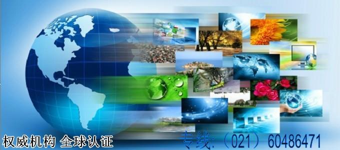 ISO9000认证流程_ISO9000认证_企